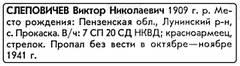 http://sg.uploads.ru/t/UJs2u.jpg
