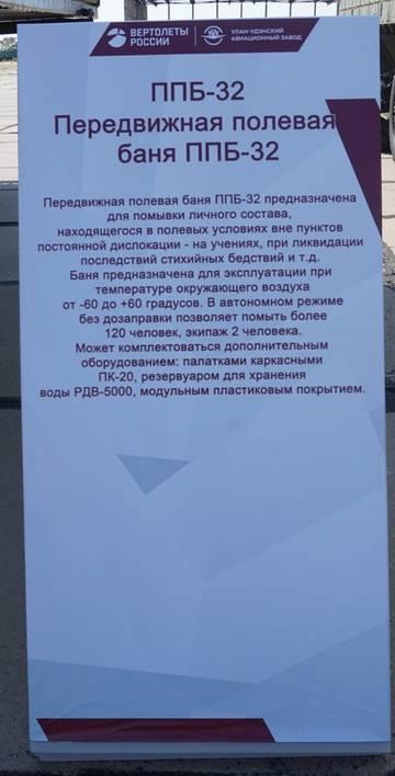 http://sg.uploads.ru/t/UMs4m.jpg