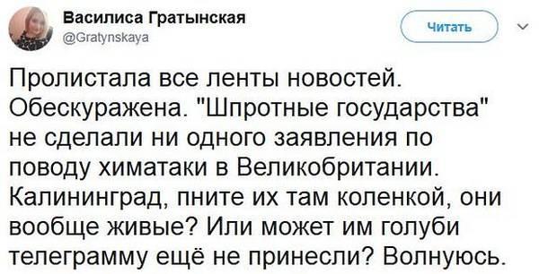 http://sg.uploads.ru/t/UOoTY.jpg