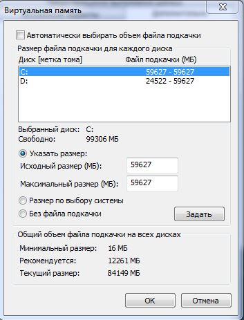http://sg.uploads.ru/t/UT7lY.jpg