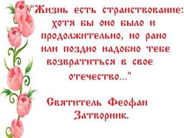 http://sg.uploads.ru/t/UWwFO.jpg