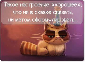 http://sg.uploads.ru/t/UYdkI.jpg