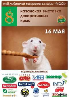 http://sg.uploads.ru/t/Uc54h.jpg