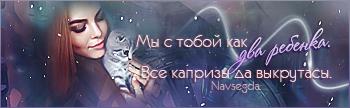 http://sg.uploads.ru/t/Uf62q.png