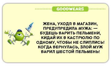 http://sg.uploads.ru/t/Ul1xB.jpg