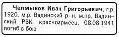 http://sg.uploads.ru/t/UlsGT.jpg