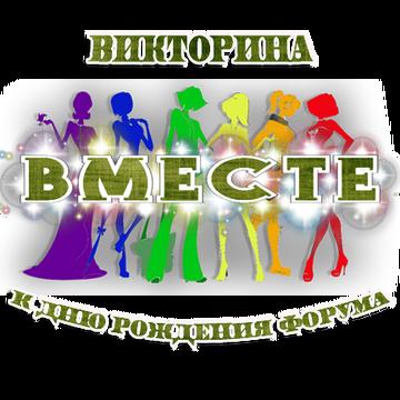 http://sg.uploads.ru/t/UmcQF.png