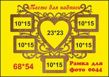 http://sg.uploads.ru/t/Uv7WG.jpg
