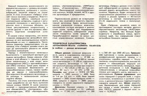 http://sg.uploads.ru/t/UwgM0.jpg
