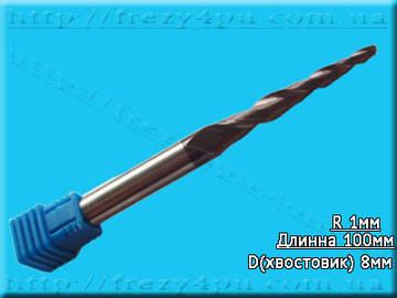 http://sg.uploads.ru/t/V5xNo.jpg