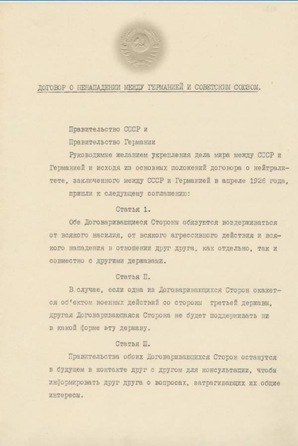 http://sg.uploads.ru/t/V6N7n.jpg