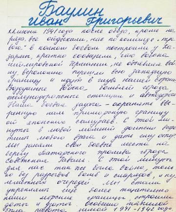 http://sg.uploads.ru/t/V7pjz.jpg