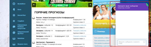 http://sg.uploads.ru/t/VCHc4.png