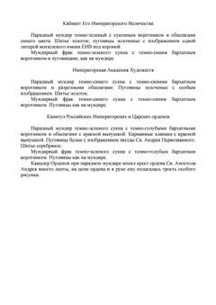 http://sg.uploads.ru/t/VDFnG.jpg