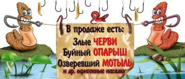 http://sg.uploads.ru/t/VLrda.jpg