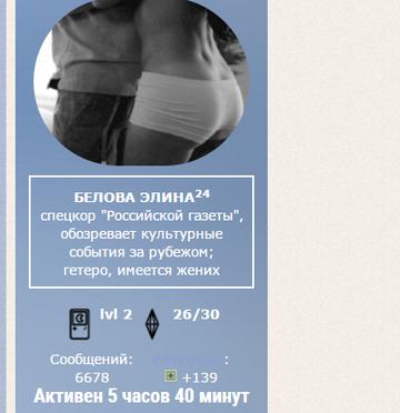 http://sg.uploads.ru/t/VRIyH.png