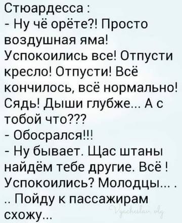 http://sg.uploads.ru/t/VTna4.jpg