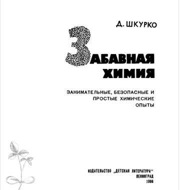 http://sg.uploads.ru/t/VUIQW.jpg
