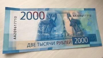 http://sg.uploads.ru/t/VafE0.jpg