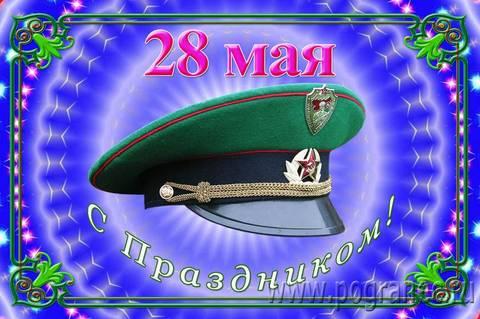 http://sg.uploads.ru/t/Vet6T.jpg