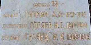 http://sg.uploads.ru/t/VhOpI.jpg