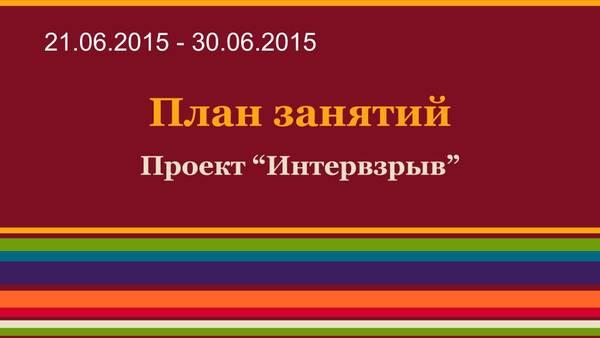 http://sg.uploads.ru/t/Vi062.jpg