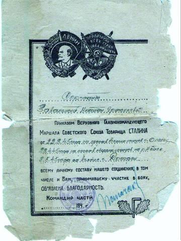 http://sg.uploads.ru/t/Vi7Jk.jpg