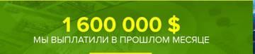 http://sg.uploads.ru/t/VkMas.jpg
