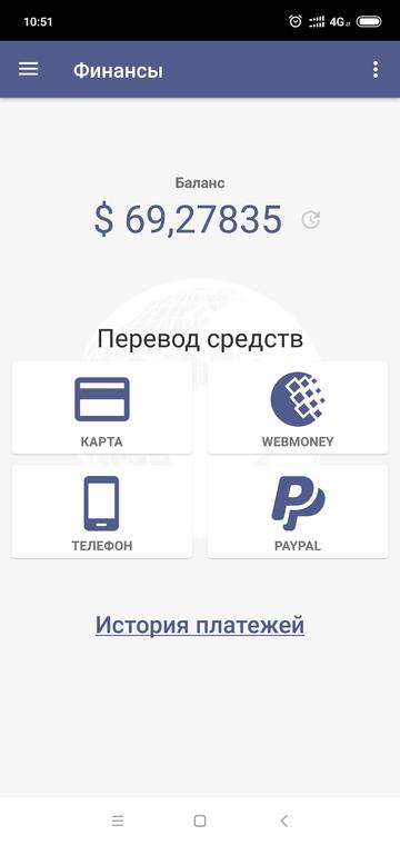 http://sg.uploads.ru/t/Vkn0X.png