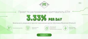 http://sg.uploads.ru/t/Vni1h.png