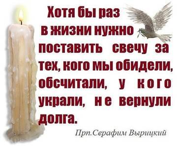 http://sg.uploads.ru/t/VpgT2.jpg