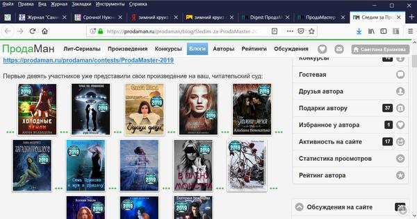 http://sg.uploads.ru/t/Vrz4X.png