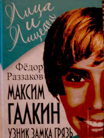 http://sg.uploads.ru/t/VsmuK.jpg