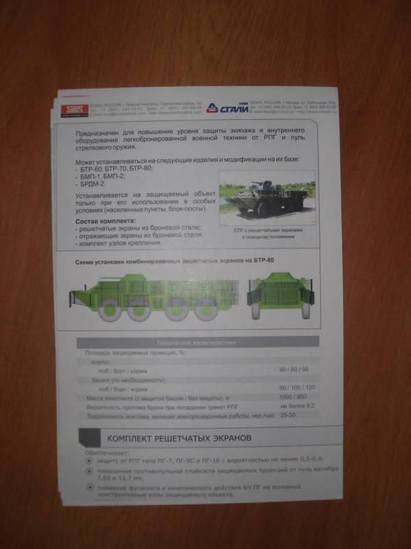 http://sg.uploads.ru/t/VwnFf.jpg