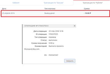 http://sg.uploads.ru/t/Vygu7.png