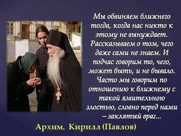 http://sg.uploads.ru/t/VywiM.jpg