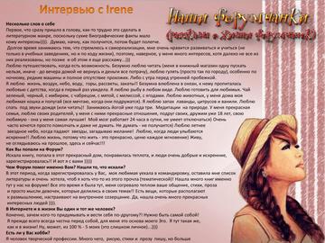 http://sg.uploads.ru/t/Vz630.png