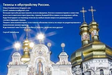 http://sg.uploads.ru/t/W0Dt1.jpg