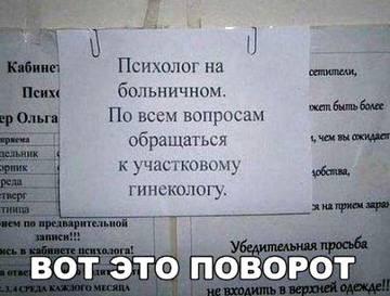 http://sg.uploads.ru/t/W5UlC.jpg