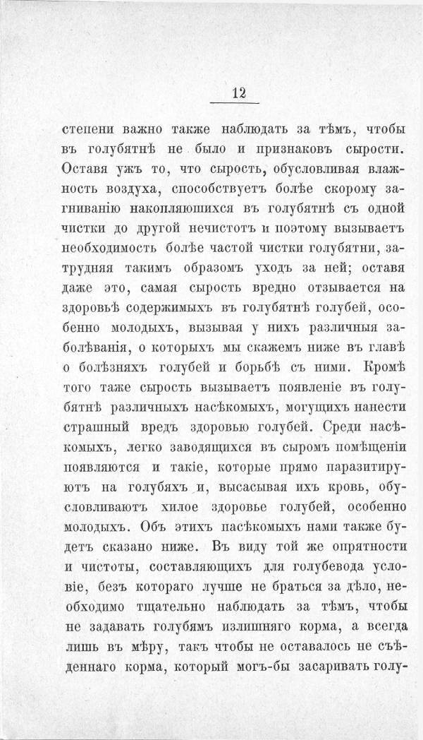 http://sg.uploads.ru/t/WDZQ5.jpg