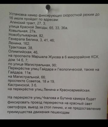 http://sg.uploads.ru/t/WDsR1.png