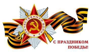 http://sg.uploads.ru/t/WEZwv.jpg