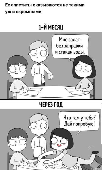 http://sg.uploads.ru/t/WEkBh.jpg
