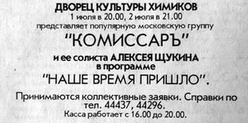 http://sg.uploads.ru/t/WJiIl.jpg