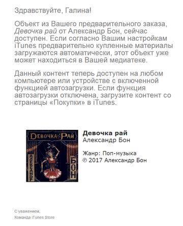 http://sg.uploads.ru/t/WOYjZ.png