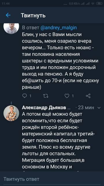 http://sg.uploads.ru/t/WRUpJ.jpg
