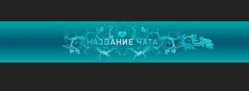 http://sg.uploads.ru/t/WRqeV.jpg