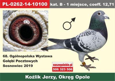 http://sg.uploads.ru/t/WTRBf.jpg