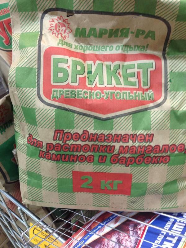 http://sg.uploads.ru/t/WUlxR.jpg