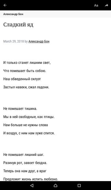 http://sg.uploads.ru/t/WV4Xb.png